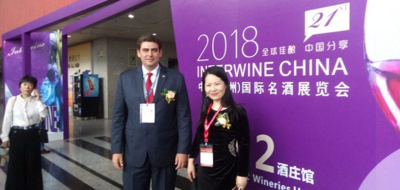 En Guangdong, Mendoza buscó apoyo político para atraer inversiones