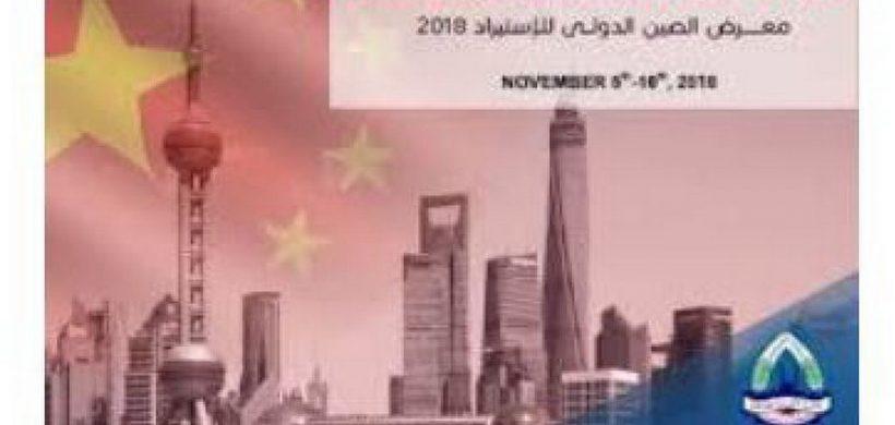 Agencia oficial china destacó el rol que tendrá Mendoza en Shangai