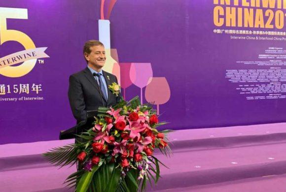 Mendoza organizará la Interwine China en 2020
